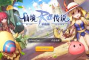 Ragnarok Mobile tem data de Open Beta revelada